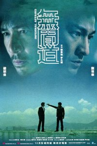 Infernal Affairs (2004)