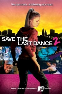 Save the Last Dance 2 (2007)