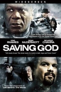 Saving God - Stand Up and Fight (2008)