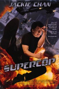 Police Story 3 - Supercop (1992)