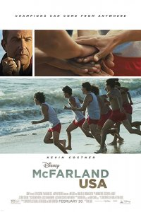 City of McFarland (2015)
