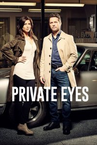 Private Eyes (2016)