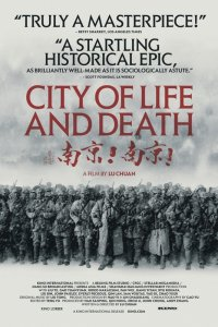 City of Life and Death (2009)