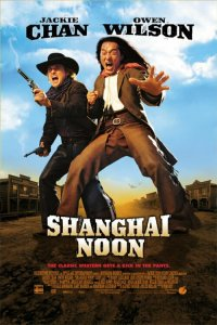 Shang-High Noon (2000)