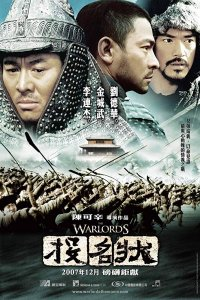 The Warlords (2009)