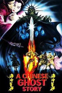 A Chinese Ghost Story I (1987)