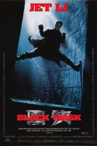 Black Mask: Mission Possible (1996)