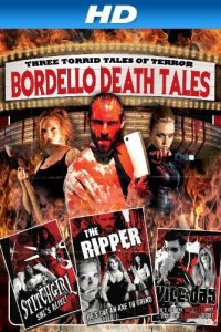 Bordello of Blood - Death Tales (2009)