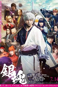 Gintama - Live-Action-Movie (2017)