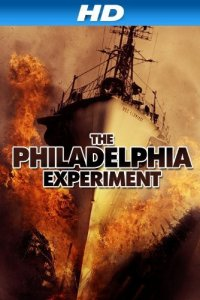 Das Philadelphia Experiment - Reactivated (2012)