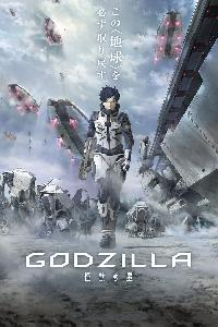 Godzilla: Planet der Monster (2017)