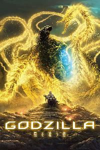 Godzilla - The Planet Eater (2018)