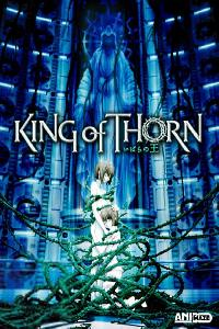 King of Thorn (2010)