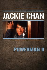 Powerman 2 (1988)