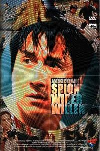 Jackie Chan - Spion wider Willen (2001)