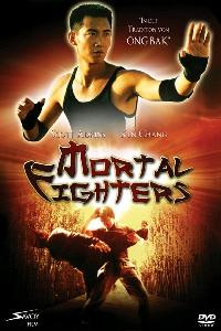 Mortal Fighters (2001)