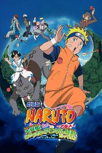 Naruto Movie 3: Guardians of the Crescent Moon Kingdom (2006)