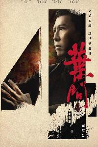 Ip Man 4 - Das Finale (2019)