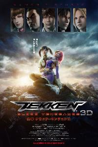 Tekken - Blood Vengeance (2011)