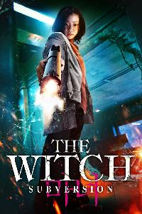 The Witch: Subversion (2018)
