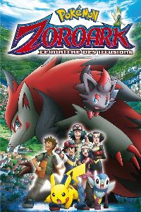 Zoroark: Master of Illusions (2010)